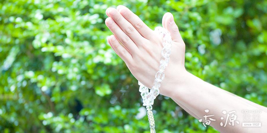 数珠・腕輪
