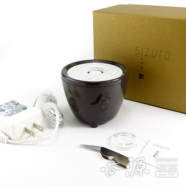 sizuro(しずろ)茶色