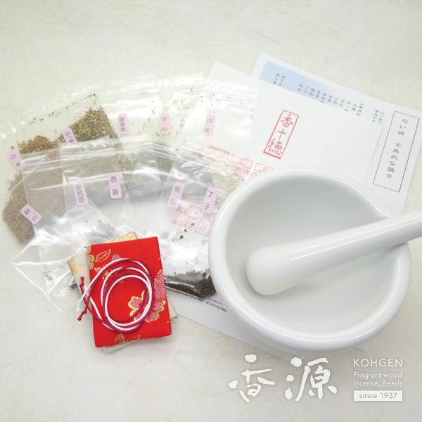 匂袋製作キット -古典的な香り- 乳鉢&乳棒セット